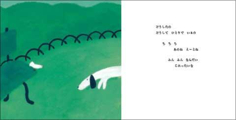 bokuno-03.jpg
