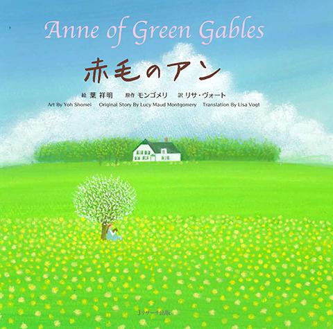 Anne_1.jpg