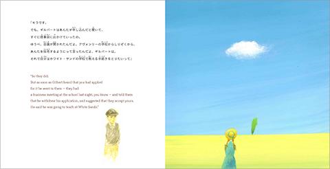 Anne_8.jpg