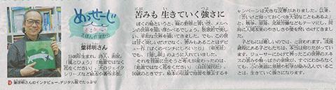 170404-1.jpg