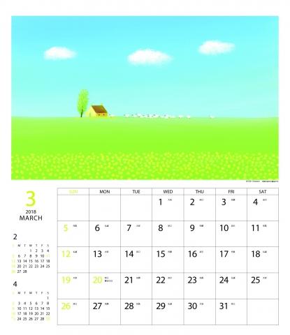 AP18-30角リング葉祥明-03月.jpg