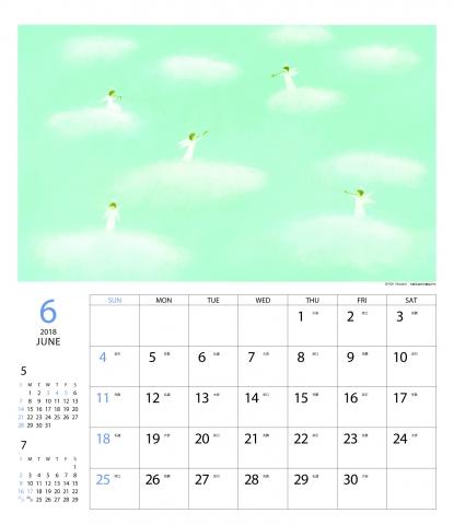 AP18-30角リング葉祥明-06月.jpg