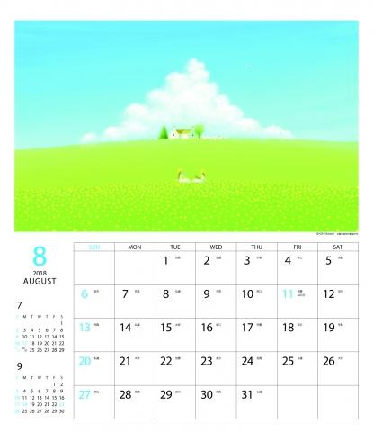 AP18-30角リング葉祥明-08月.jpg
