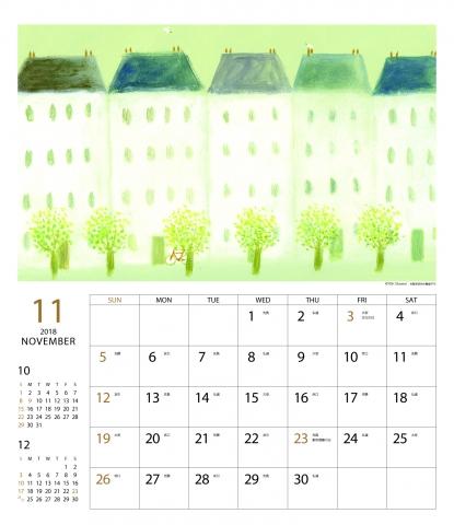 AP18-30角リング葉祥明-11月.jpg