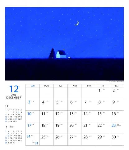 AP18-30角リング葉祥明-12月.jpg