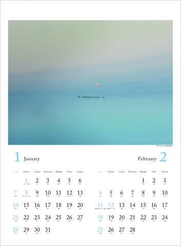 AP18_葉祥明B3-0102月.jpg