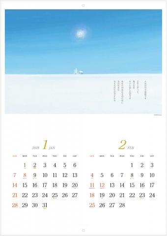 17kotoba1-2.jpg