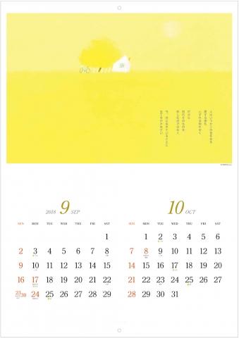 17kotoba9-10.jpg