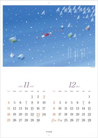 17kotoba11-12.jpg