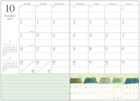 diary201710_m.jpg