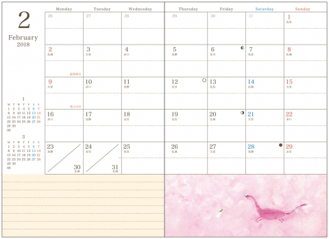 diary201802_m.jpg