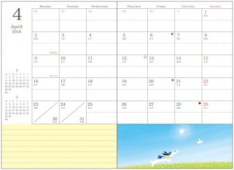 diary201804_m.jpg