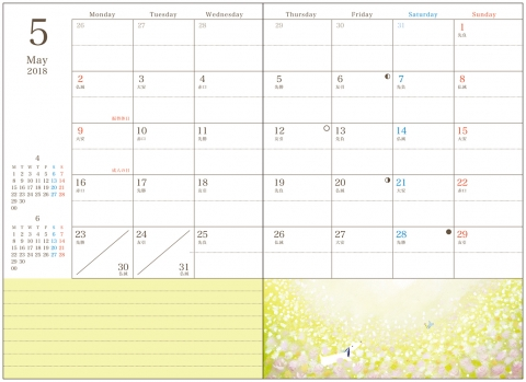 diary201805_m.jpg