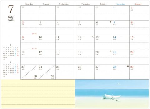 diary201807_m.jpg