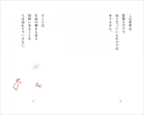 shiawaseha-1.jpg