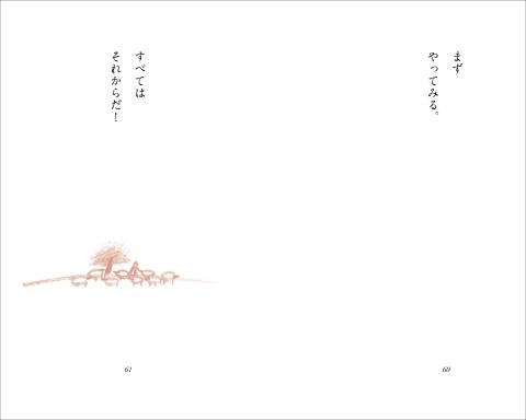 shiawaseha-4.jpg