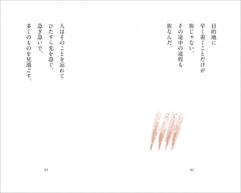 shiawaseha-5.jpg