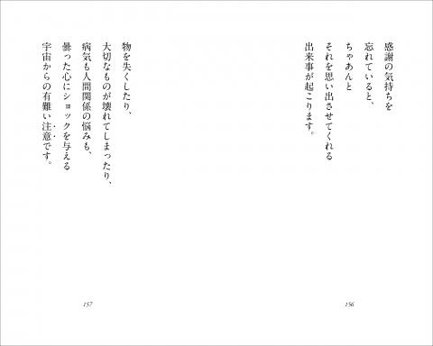 shiawaseha-8.jpg