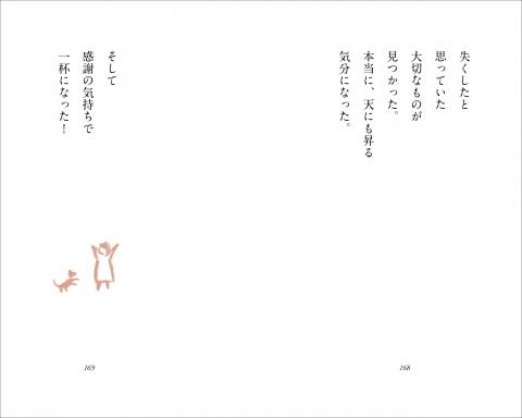 shiawaseha-9.jpg