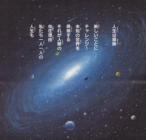 180531-1.jpg