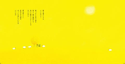 Lifeis_58_59.jpg