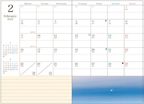 Diary2019_02.jpg