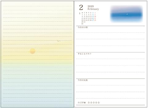 Diary2019_1902a.jpg
