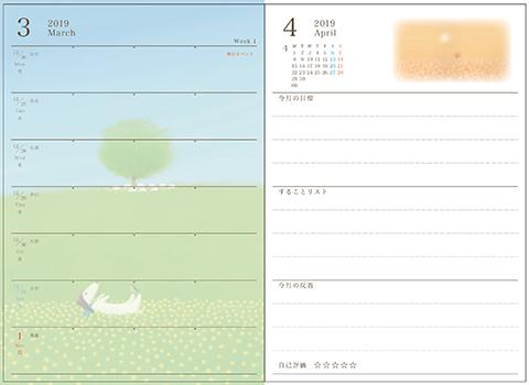 Diary2019_1904a.jpg