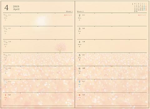 Diary2019_1904b.jpg