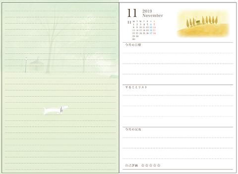 Diary2019_1911a.jpg