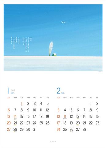 2019calender_kotoba_0102.jpg