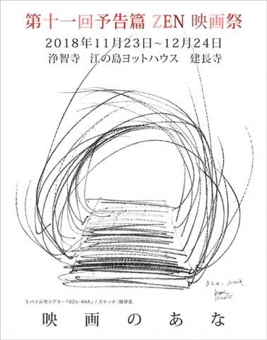 181127-1.jpg