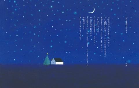 恋愛詩_2.jpg