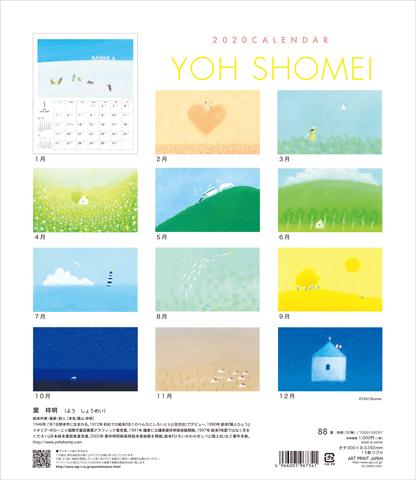 yoh_30_裏.jpg