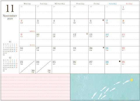Diary2020_monthly_1911.jpg