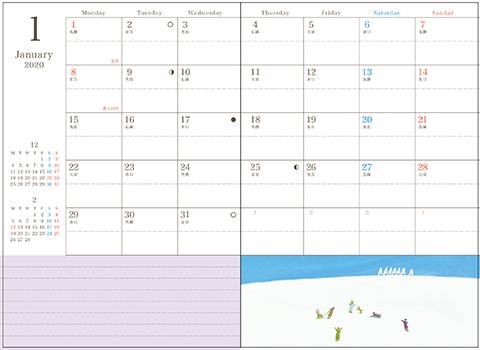 Diary2020_monthly_2001.jpg