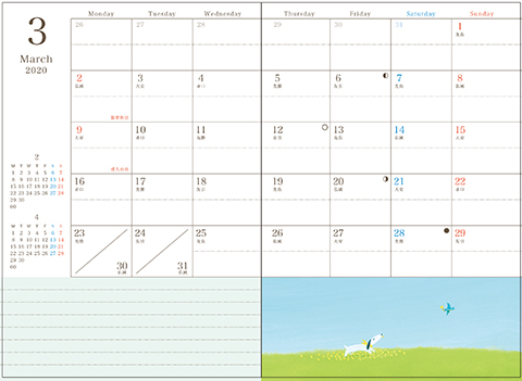 Diary2020_monthly_2003.jpg