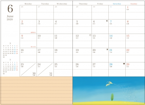 Diary2020_monthly_2006.jpg