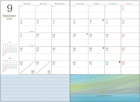 Diary2020_monthly_2009.jpg
