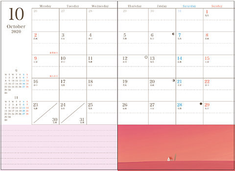 Diary2020_monthly_2010.jpg