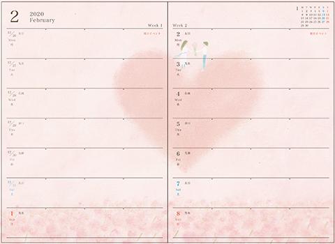 Diary2020_weekly_2002b.jpg