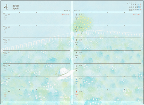 Diary2020_weekly_2004b.jpg