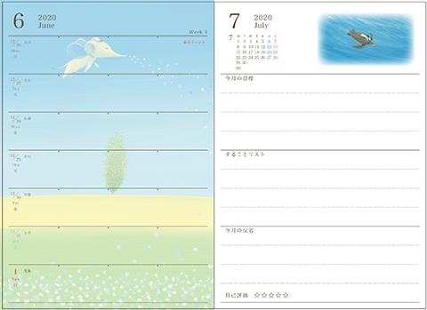 Diary2020_weekly_2007a.jpg
