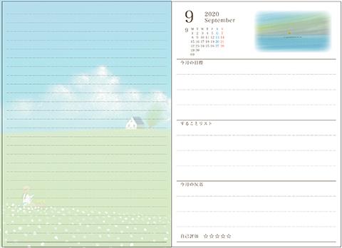 Diary2020_weekly_2009a.jpg