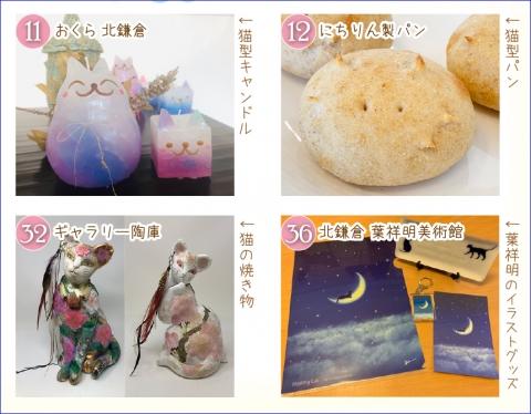 Blog_191025_4.jpg