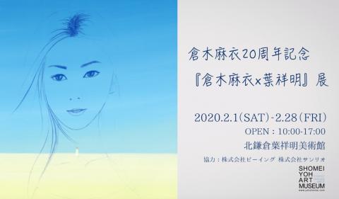 スクリーンショット 2020-01-31 12.09.29.png