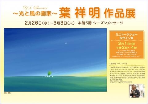 200229-1.jpg