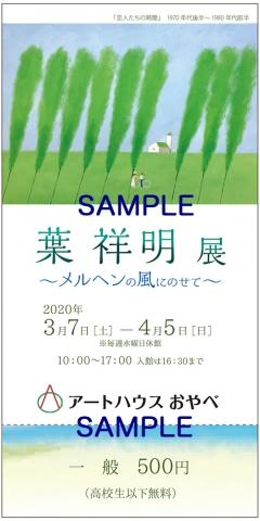 200301-2.jpg
