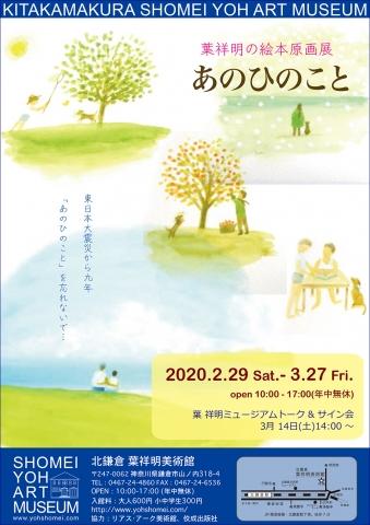 200302-1.jpg