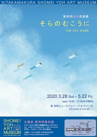 200327-2.jpg